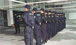 保安服务业发展趋势分析 四大方面促进市场规模不断扩大
