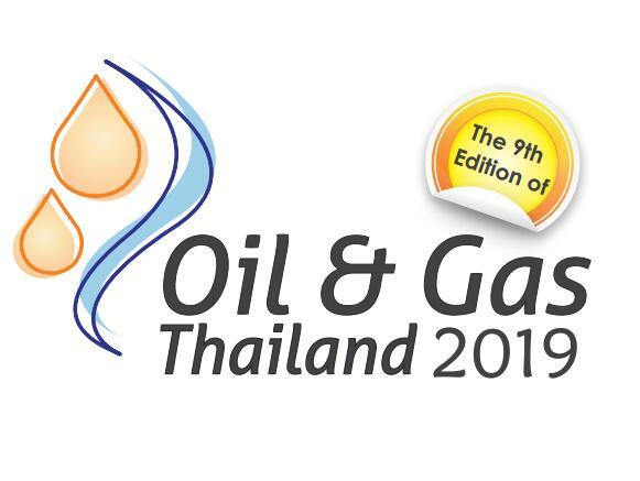2019年菲律宾石油展Oil & Gas Philippines