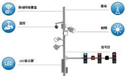 一文了解智慧路灯发展前景:5G网络与物联网推广为智慧路灯发展提供契机