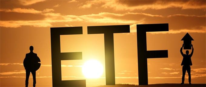 逆市大增!ETF净申购近500亿元 增量资金借道指数产品跑步入场