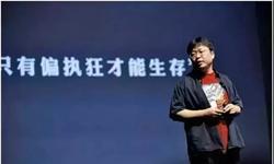 锤子科技发声明:罗永浩没有精神问题 获京东、阿里共同支持