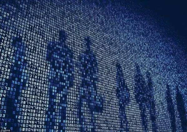 IDC:2022年全球数字化转型支出将达近2万亿美元 五年复合年增长率达16.7%