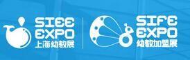 2019上海幼教加盟展-游乐设备展