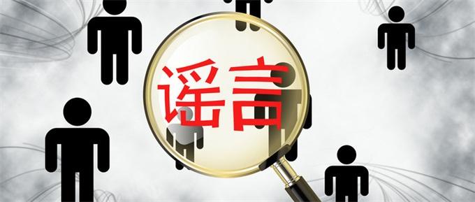 浙江证监局处罚 浙江证监局开出了3万元的罚单