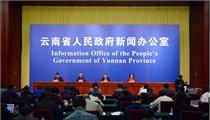 云南省入选特色小镇可获1.5亿资金支持