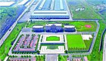 湖南特色产业园区申报及优惠政策解析
