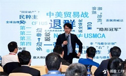 罗兰·贝格纪纲:中国企业出海,要量力而行