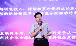 IDG资本牛奎光:未来十年,中国孕育世界级公司的机会在哪里?