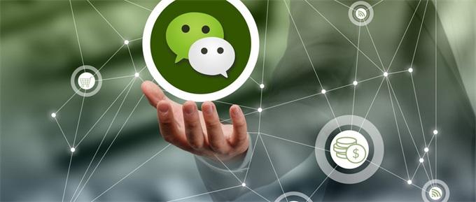 """""""身价""""上涨?微信收紧公众号数:个人只能1个企业最多2个"""