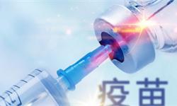 无法获得上市许可!狂犬疫苗被拒签发 两批共10万瓶均系长春药企生产