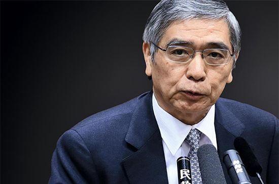 日本央行行长黑田东彦:维持超宽松计划以达到2%的通胀目标
