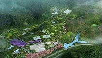 田园综合体项目如何解决土地问题?