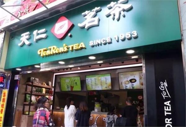 奈雪怼喜茶抄袭  一杯奶茶背后的融资江湖