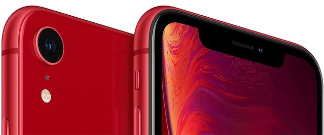 """""""廉价""""的iPhone XR是苹果最畅销手机?红色版本为防治艾滋病专门定制"""