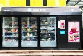 智能零售平台邦马特获6000万元A轮融资