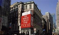 梅西百货关闭天<em>猫</em>店,百年百货巨头为何赢了世界输在中国?