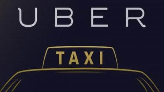 等不及了?传Uber提交IPO申请 与竞争对手Lyft步调一致