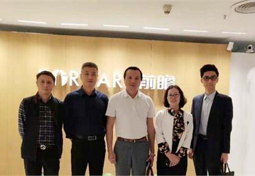 阳江金朗岛田园综合体项目规划