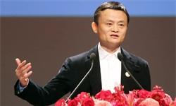 马云最新演讲:中国还有3次巨大的机会!