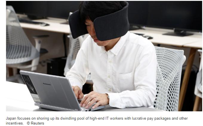 全球IT人才大战致日企也出高薪抢人 科技人员年薪暴涨最高达1亿日元