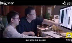 <em>锤子</em>改姓,被债主围攻 罗永浩混成了贾跃亭