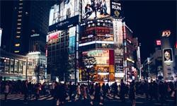 中国经济会重蹈日本覆辙吗?