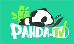 无奈之举?PDD起诉熊猫直播称与王思聪无关 或因平台拖欠薪资