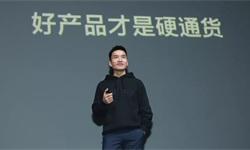 一加刘作虎:如何穿越手机行业的洗牌周期?