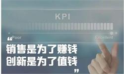 KPI与年底裁员潮刷屏?这才是真相 | 李檬相对论