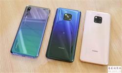 华为今年智能手机出货量即将达到2亿部 又一景区免门票声援