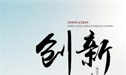 2018年中国文化产业发展现状与趋势分析
