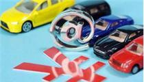 汽车零售服务商润雅信息完成数千万元B轮融资