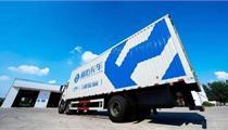 物流科技平台福佑卡车获1.7亿美元D轮融资