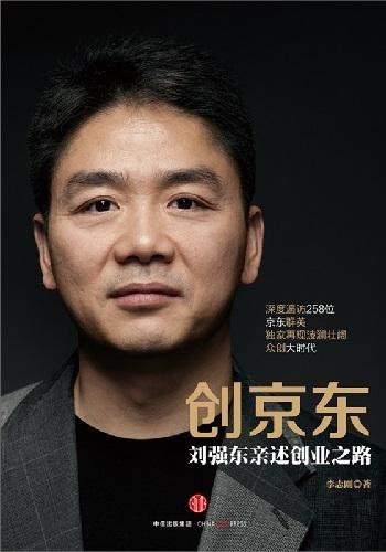 时隔两年,史玉柱回怼刘强东:我去美国不结识女留学生 你支持谁?