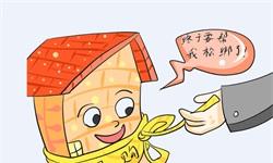 2018年房地产行业发展现状与前景分析 楼市调控三大现象,预测2019年将呈现四大发展大趋势