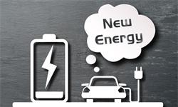 2018年中国新能源汽车行业发展现状及前景分析 预测2019年补贴将降40%,盼新政尽早出台应对挑战
