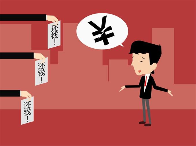 """押金真能退吗?途歌财产再遭冻结 月初CEO被用户堵进派出所""""回答一切"""""""
