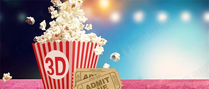 数据热 2018年中国电影票房超600亿目标,同比增长9.1%,《红海行动》等6部电影贡献率达30%