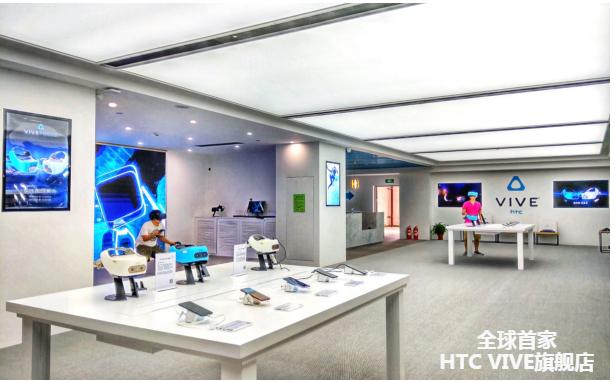 HTC2018年收入不及辉煌时代月收入 手机业务卖身谷歌押注AR前途未卜