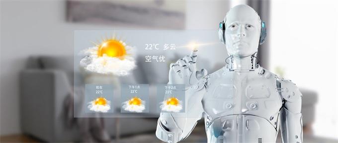 2019 CES之IBM:展示高精度天气模型、量子计算机新设计、增强版AI辩手