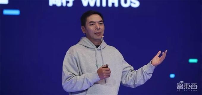 张小龙昨夜4小时演讲告诉你:微信为什么会这么NB!