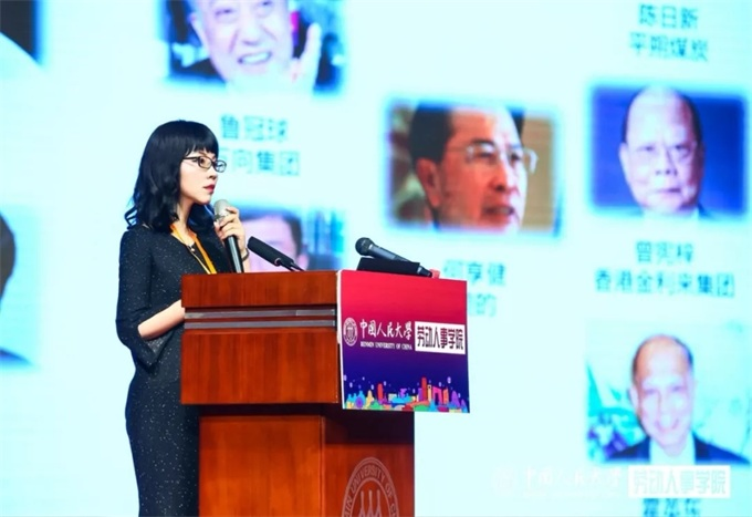 李育辉,教授,博导,中国人民大学劳动人事学院数据与案例研究中心主任,中国人民大学领导科学研究中副主任