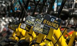 2018年中国共享单车行业发展现状及市场格局分析 涨价或将成为企业另一发展出路