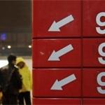2019年中国成品油行业分析: 价格首次上调,未来产能过剩将加速
