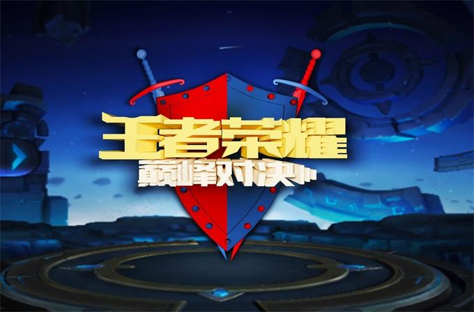 数据热|中国移动游戏市场连续五年增速下滑,王者荣耀渗透率、吸金能力双第一