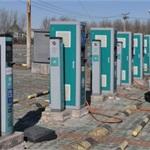 2018年中国充电桩行业发展现状分析 三大痛点有待解决