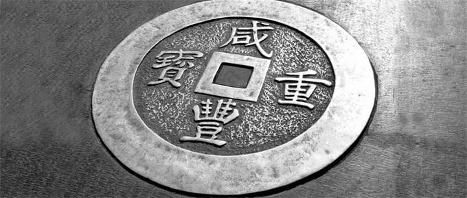 南阳发现新莽时期铸币遗址 一场暴雨让古造钱厂重见天日