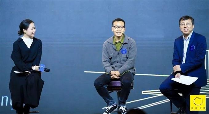 清华大学教授对话阿那亚:强关系价值远高于社交流量