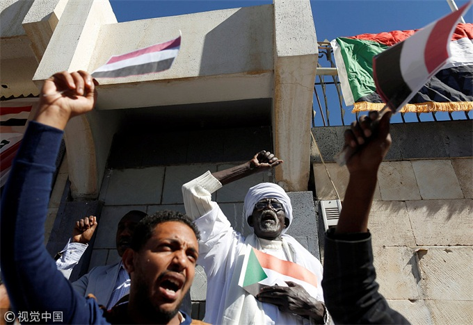 苏丹经济面临下行风险 经济改革和经济援助是出路