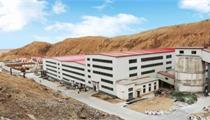 2019年我国矿业产业规划迎来发展新契机